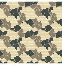 urban geometric pattern vector image