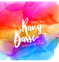 happy holi colorful background with text rang vector image