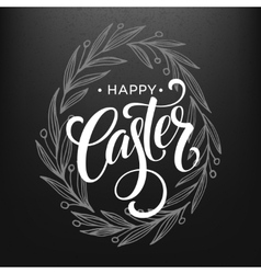 Lettering Easter greeting card template in vector image