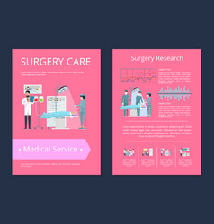 surgery care medical service vector image