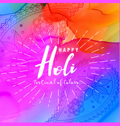 abstract happy holi poster design with colorful vector image