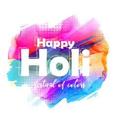 abstract happy holi greeting background vector image