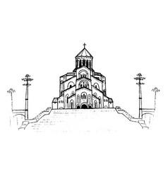 Holy trinity cathedral vector