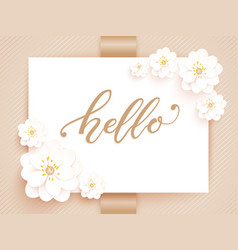 Elegant card invitation card with vector