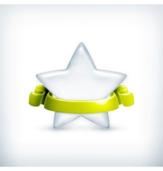 White star award vector image vector image