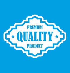 Premium quality product label icon white vector