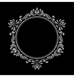Elegant luxury vintage silver floral frame vector image