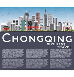 Chongqing Skyline with Gray Buildings vector image