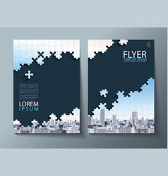 annual report brochure flyer design leaflet vector image vector image