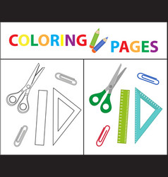 Coloring book page back to school set scissors vector