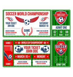 football soccer team championship tickets vector image
