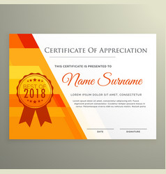 Modern orange certificate of achievement tempate vector