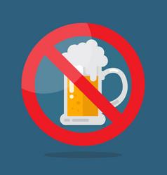 no beer symbol vector image vector image