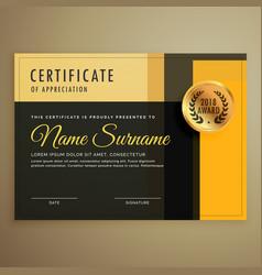 Premium certificate design template vector