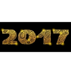 2017 for quote lettering Happy new year vector image