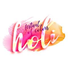 Holi festival design poster vector