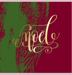 noel - french merry christmas gold hand lettering vector image