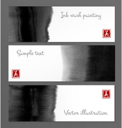 Banners with abstract black ink wash painting in vector