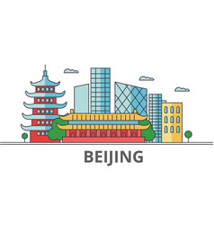 beijing city skyline buildings streets vector image vector image