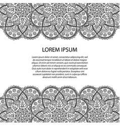 decorative element border abstract invitation vector image