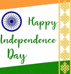 Indian independence day greeting card poster flyer vector