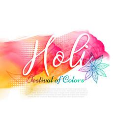 Poster of indian holi festival design vector