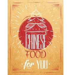 Poster chinese food house kraft vector