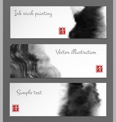 banners with abstract black ink wash painting in vector image vector image