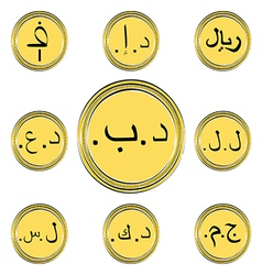 Set with south-west asia currency symbols vector