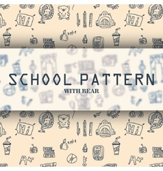 School beige pattern vector