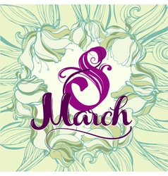 8 March vector image vector image