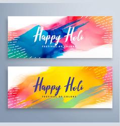 Banners for holi festival vector