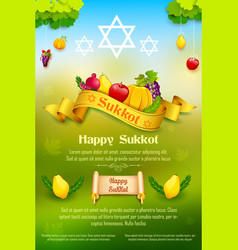 Jewish festival happy sukkot vector
