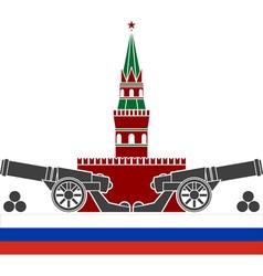 russian kremlin vector image vector image