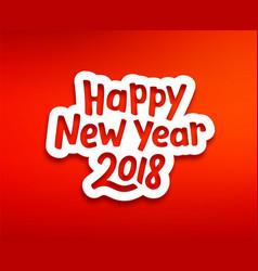 Happy new year 2018 modern typography vector
