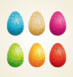 Carved Easter Egg vector image vector image