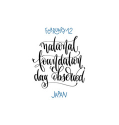 February 12 - national foundation day observed - vector