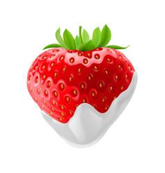 sweet strawberries vector image vector image