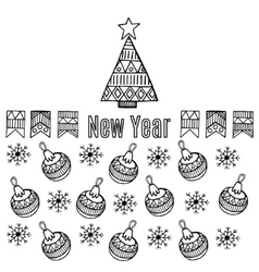 New year sketch horizontal banner vector
