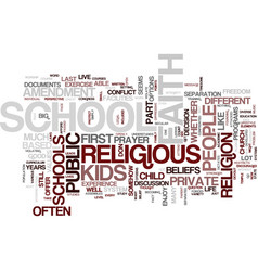 God and school text background word cloud concept vector