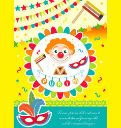 purim carnival poster invitation flyer vector image