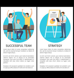 successful team strategy set vector image