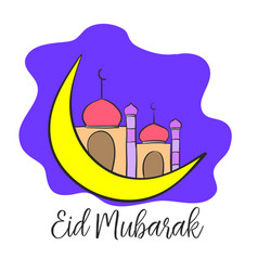 Eid mubarak greeting card with mousque vector