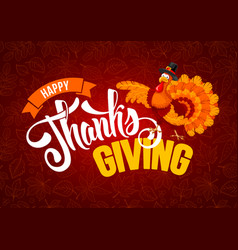 Thanksgiving day greeting vector