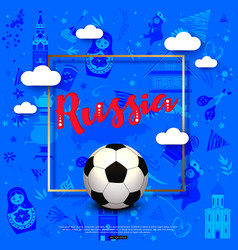 Football background with the russian national vector