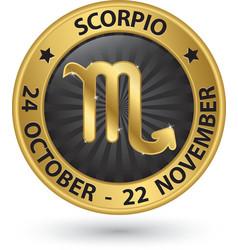 Scorpio zodiac gold sign virgo symbol vector image