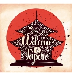 A poster on aged paper the trip to japan an vector