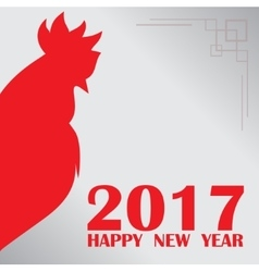 New year cock background vector