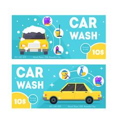 car wash service banner card set vector image vector image