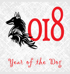 puppy animal concept of chinese new year of the vector image